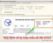 Quy định về ký hiệu mẫu số hóa đơn GTGT