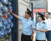 Chức năng của cơ quan hải quan Việt Nam là gì?