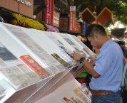 Thủ tục cấp giấy phép tổ chức triển lãm xuất bản phẩm