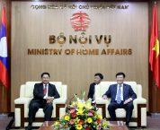 Chức năng, nhiệm vụ của Bộ Nội vụ theo quy định của pháp luật