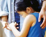 Tội hiếp dâm người dưới 16 tuổi theo quy định của Bộ luật Hình sự
